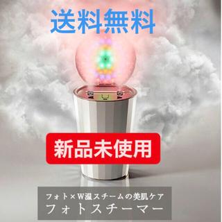 YA-MAN - 【新品未使用】ヤーマン フォトスチーマー  IS100P
