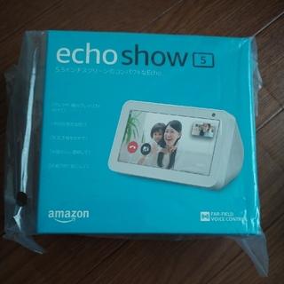 【新品】Echo Show 5 エコーショー5 スマートスピーカー