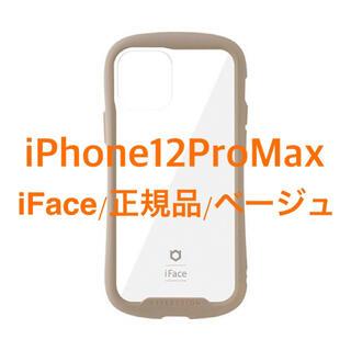 iFace reflection iPhone12ProMax ベージュ(iPhoneケース)