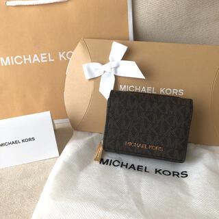 マイケルコース(Michael Kors)の付属品全て有り★新品 マイケルコース 三つ折り財布  シグネチャーブラウン(財布)
