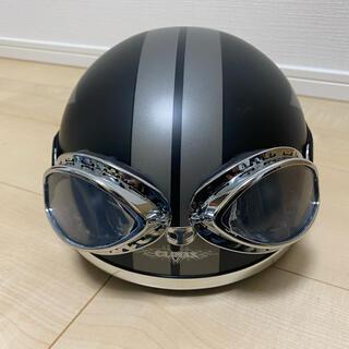 星柄 ヘルメット メット メガネ 新品 わけあり(ヘルメット/シールド)