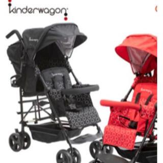 キンダーワゴン(Kinderwagon)のキンダーワゴン 双子用ベビーカー(ベビーカー/バギー)