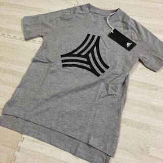 adidas - 3.新品半額 アディダス キッズTシャツ・スポーツウェア グレー 130