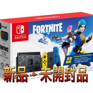 Nintendo Switch - Nintendo Switch FORTNITEセット