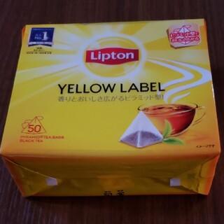 リプトン イエローラベル 紅茶葉っぱ(茶)