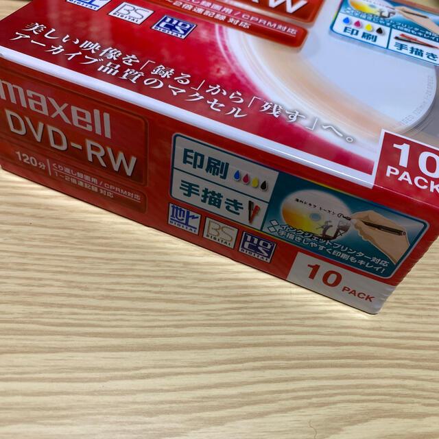 maxell(マクセル)のDVD RW10枚 maxell DW120WPA.10S エンタメ/ホビーのDVD/ブルーレイ(その他)の商品写真
