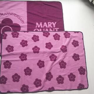 マリークワント(MARY QUANT)の【USED・非売品】MARY QUANT2枚組ブランケット(日用品/生活雑貨)