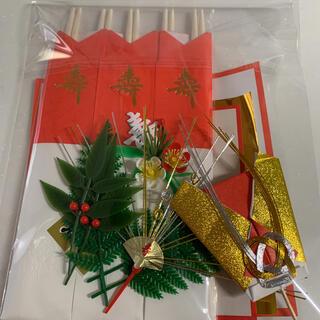 祝い鯛飾り(お食い初め用品)