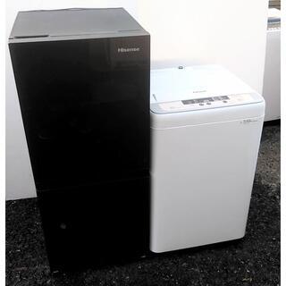 生活家電セット 冷蔵庫 ブラウン 洗濯機 Panasonic