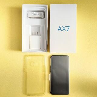 オッポ(OPPO)の正規品 SIMフリー Oppo AX7 64GB  ブルー(スマートフォン本体)