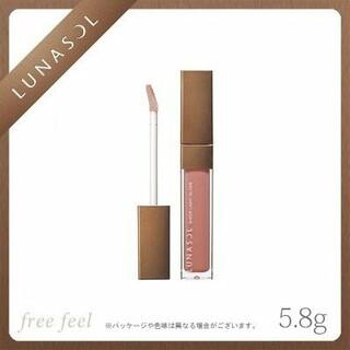 LUNASOL - 【新品未使用品】LUNASOL ルナソル シアーライトグロス クールベージュ