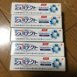 試供品 シュミテクト 5箱
