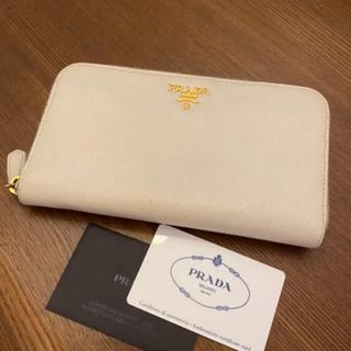 プラダ(PRADA)のPRADA プラダ 長財布(財布)