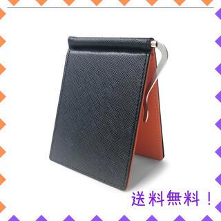 薄型マネークリップ 定期入れ カードケース 二つ折り財布(マネークリップ)