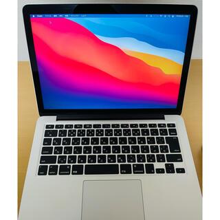 アップル(Apple)のApple MacBookPro 13.3インチ メモリ8GB,SSD128GB(ノートPC)