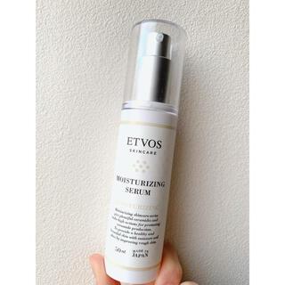 ETVOS - エトヴォス モイスチャライジングセラム 50ml