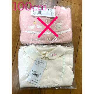 クーラクール(coeur a coeur)の新品未使用♡クーラクール♡うさみみブラウス&カーディガンセット 100cm(Tシャツ/カットソー)