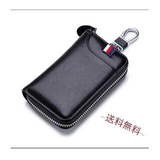 キーケース 定期入れ カードケース 小銭入れ(キーケース)