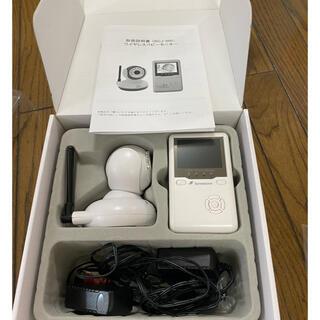 ワイヤレスベビーモニター BCJ-005