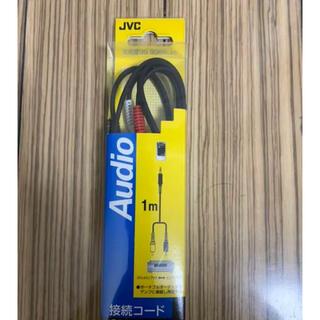 ビクター(Victor)のVictor・JVC CN-2011A ステレオオーディオケーブル(ヘッドフォン/イヤフォン)