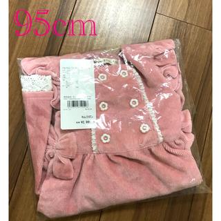 クーラクール(coeur a coeur)の新品未使用♡クーラクール♡ジャンパースカート 95cm(ワンピース)