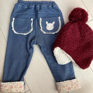 クーラクール(coeur a coeur)のクーラクール 90 長丈パンツ&ニット帽(パンツ/スパッツ)