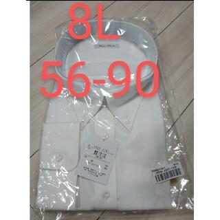 8L 56-90 メンズワイシャツ 長袖