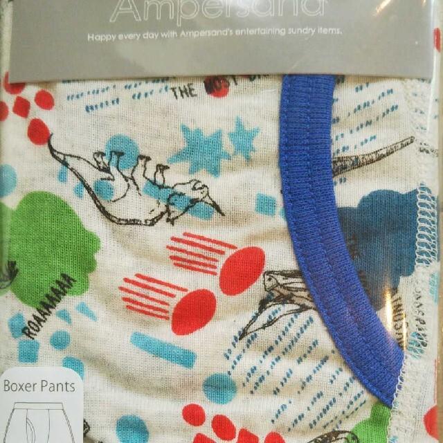 ampersand(アンパサンド)の新品 110センチ ampersand  下着 ボクサーパンツ  恐竜 3セット キッズ/ベビー/マタニティのキッズ服男の子用(90cm~)(下着)の商品写真