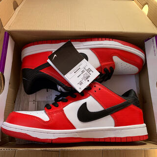 NIKE - Dunk sb Chicago
