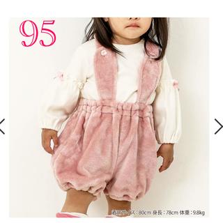 クーラクール(coeur a coeur)の新品未使用♡クーラクール♡うさぎサロペット 95cm(ワンピース)
