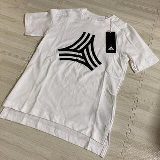 adidas - 1.新品半額 アディダス キッズTシャツ・スポーツウェア ホワイト 150