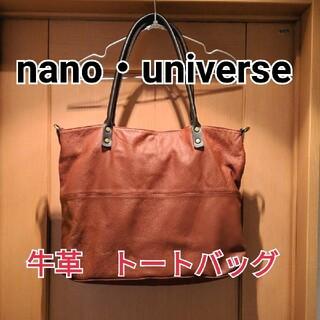 ナノユニバース(nano・universe)の牛革 メンズ レディース トートバッグ(トートバッグ)