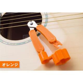 ギター用 ストリングワインダー ニッパー付き 4色あり オレンジ(その他)