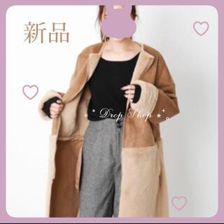 ナチュラルクチュール(natural couture)の𓊆 スウェード×ファーボンディングロングコート 𓊇 (毛皮/ファーコート)
