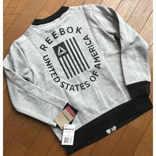 リーボック(Reebok)のREEBOK キッズスウェットジャケット(ジャケット/上着)