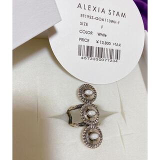 ALEXIA STAM - アリシアスタン 指輪 ストーン リング