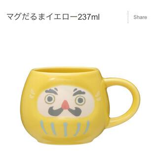 Starbucks Coffee - スタバ ニューイヤー 2021  マグだるま イエロー マグカップ