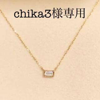 ココシュニック(COCOSHNIK)のchika3様専用 ココシュニック  アクセサリー ダイヤモンド ネックレス(ネックレス)