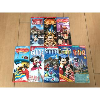 ディズニー(Disney)の8冊セット●ディズニー Today ガイドマップ 2003〜2007年(印刷物)