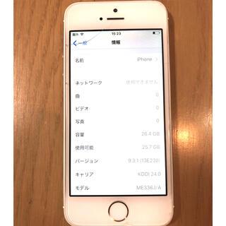 アップル(Apple)の【美品】iPhone5S 16GB silver-au-(スマートフォン本体)