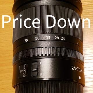 Nikon - 🉐 NIKKOR Z 24-70mm f/4 S (プロテクター付)