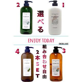 ルベル(ルベル)の新品♡ 720ミリ♡ サロン専用美髪シャンプー&トリートメント (シャンプー)