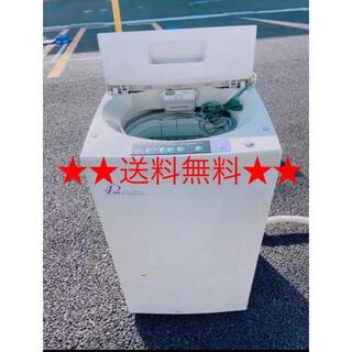 ヒタチ(日立)の洗濯機/日立/1996☆送料無料☆(洗濯機)