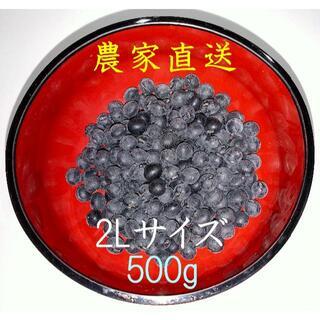 丹波黒豆『滋賀県産』2Lサイズ A級品 500g(米/穀物)