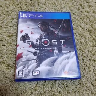 Ghost of Tsushima(ゴースト・オブ・ツシマ) PS4