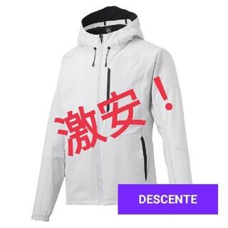 デサント(DESCENTE)の【激安】DESCENTEフーデッドジャケット(ナイロンジャケット)