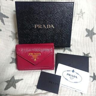 プラダ(PRADA)のPRADA プラダ 三つ折財布 (財布)