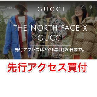 Gucci - GUCCI THE NORTH FACE 先行アクセス