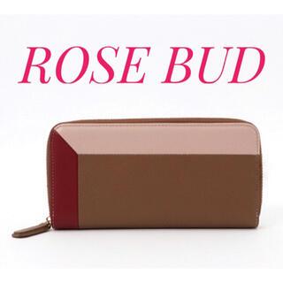 ローズバッド(ROSE BUD)のROSE BUD【美品】パッチワーク調 本革 レザー 長財布(財布)