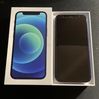 アップル(Apple)のiPhone12mini 64GB(スマートフォン本体)